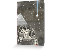 Sphinx and Pyramid II Greeting Card