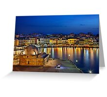 The old Venetian port of Chania Greeting Card
