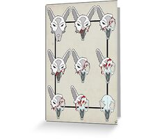Rabbit Decay Greeting Card