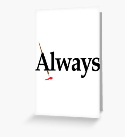 Always Castle Greeting Card