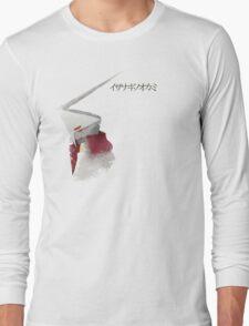 Izanagi no Okami Long Sleeve T-Shirt