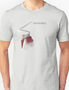 Izanagi no Okami Unisex T-Shirt