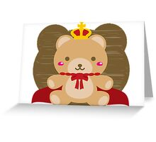 The stuffed toy of the bear Greeting Card