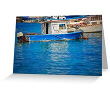Fisherman boat Greeting Card
