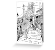 Kyoto - the old city Greeting Card