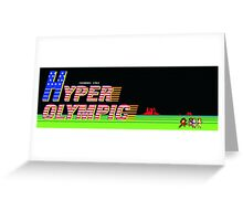 Hyper Olympics Arcade Greeting Card