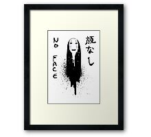 -Faceless- Framed Print