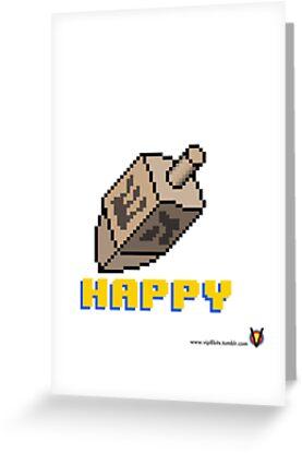 Happy Dreidel - V:IPixels Holiday Collection by Victor  Dandridge
