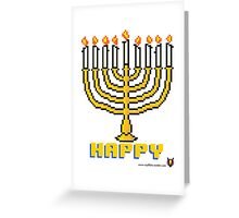 Happy Menorah - V:IPixels Holiday Collection Greeting Card