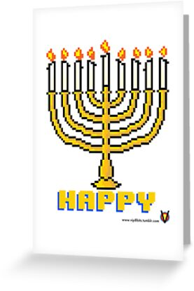 Happy Menorah - V:IPixels Holiday Collection by Victor  Dandridge