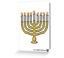 Menorah - V:IPixels Holiday Collection Greeting Card
