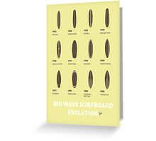 My Evolution Surfboards minimal poster Greeting Card