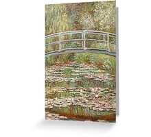 Monet - Lily Pads Greeting Card