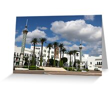 Royal Palace of Tetouan Morocco Greeting Card