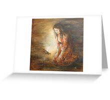 Aliveness... Greeting Card