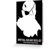 Metal Gear Solid v Greeting Card