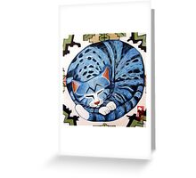Jeoffry Greeting Card