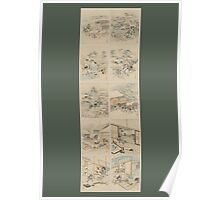 Early 1800s Japanese Drawings of Chūshingura (忠臣蔵) Green Background Poster