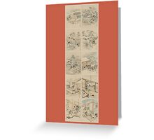 Early 1800s Japanese Drawings of Chūshingura (忠臣蔵) Orange Background Greeting Card