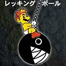 Mario Wrecking Ball (Print Version) by Rodrigo Marckezini