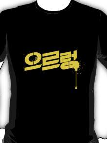 EXO Growl Korean T-Shirt
