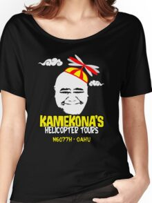 Kamekona's Helicopter Tours Women's Relaxed Fit T-Shirt