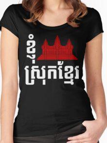 I Angkor (Heart) Cambodia (Srok Khmer) Khmer Language Women's Fitted Scoop T-Shirt