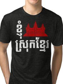 I Angkor (Heart) Cambodia (Srok Khmer) Khmer Language Tri-blend T-Shirt