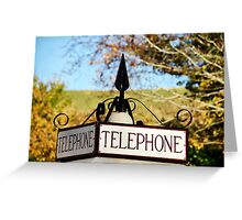 Kiosk 1 ~ Tyneham Village Greeting Card