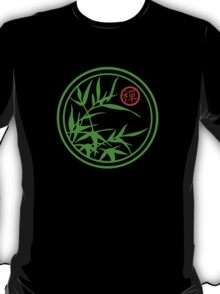 Zen Kamon (Green Version) T-Shirt