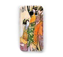 Resellable Engraving Japanese 1911 31 Samsung Galaxy Case/Skin