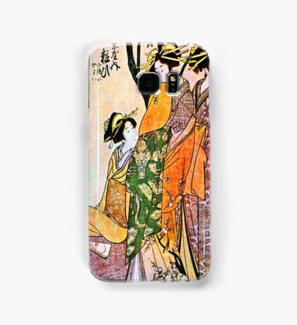 Resellable Engraving Japanese 1911 31 Samsung Galaxy Case/Skin