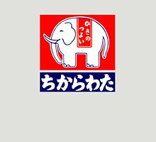 "Retro Japanese Elephant Design ""Chikara"" Unisex T-Shirt"