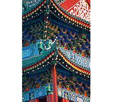 Beijing Temple Photographic Print