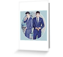 Lee Jong Suk and Kim Woo Bin Greeting Card