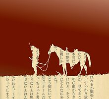 Samurai With Horse by PONSHOP