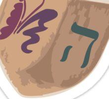 Shin, Gobble, Nun, Hey! Sticker