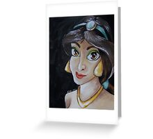 Jasmine in a Vermeer Style (Girl with the Pearl Earring) Greeting Card