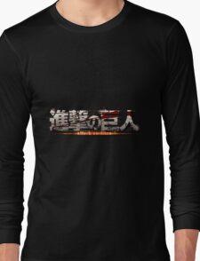 Shingeki no Kyojin Low Cost  HQ Long Sleeve T-Shirt