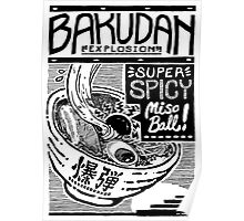 Bakudan Ramen Poster Poster