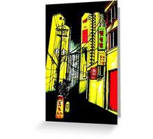 Downtown Masan - Night Greeting Card