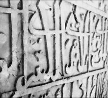 Arabic Stone Carving by TatePettyjohn