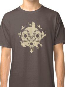 World of Dreams Classic T-Shirt