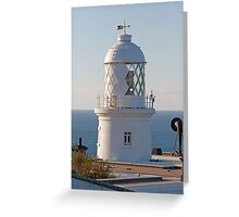 Lizard Point Lighthouse Cornwall  Greeting Card