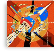 Master of Reality Canvas Print