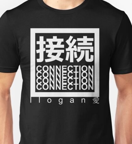 CONNECTION 接続 - llogan 愛 - White on Black Unisex T-Shirt