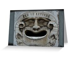 Mail slot in Lucca Greeting Card