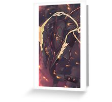 Mega Rayquaza | メガレックウザ (Shiny) Greeting Card