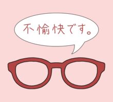 Fuyukaidesu (不愉快です) by heartwithseoul