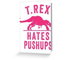 T Rex Hates Pushups Greeting Card